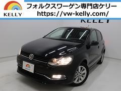 VW ポロコンフォートラインアップグレードPKG ナビTV Bカメラ