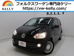 VW アップ!ハイアップ ワンセグTVナビ ETC リア3面フィルム施工済