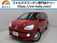 VW アップ!ハイアップ ワンオーナー ナビTV ETC リア3面フィルム