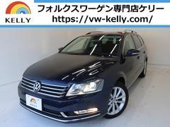 VW パサートヴァリアントハイライン 試乗/保証/黒革シート/ナビTV/バックカメラ