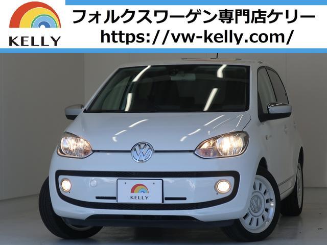 フォルクスワーゲン アップ! ホワイト アップ! 200台限定生産カラー/バックセンサー/シートヒーター/16インチアルミ/ETC