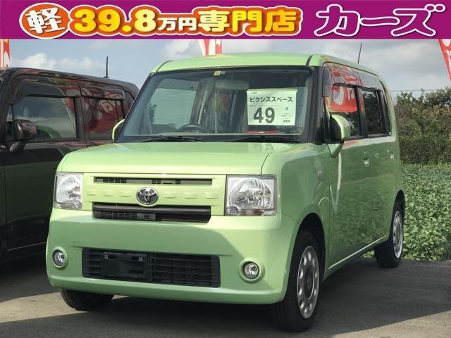 トヨタ X スマートキー ナビ 保証付 CD ベンチシート