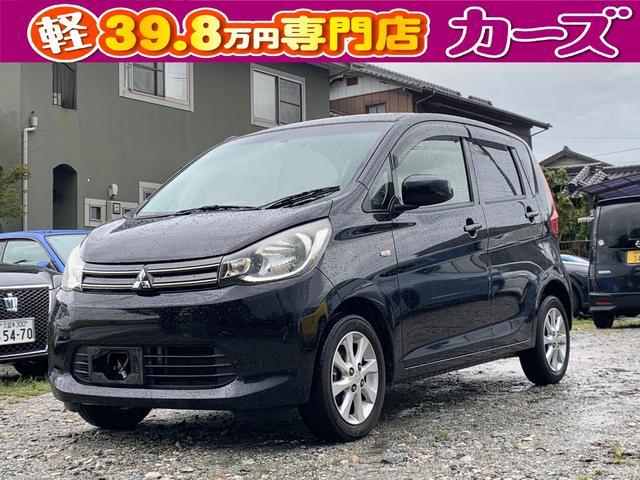 三菱 eKワゴン G ナビ・TV リアカメラ インテリキー アイドリングS ETC