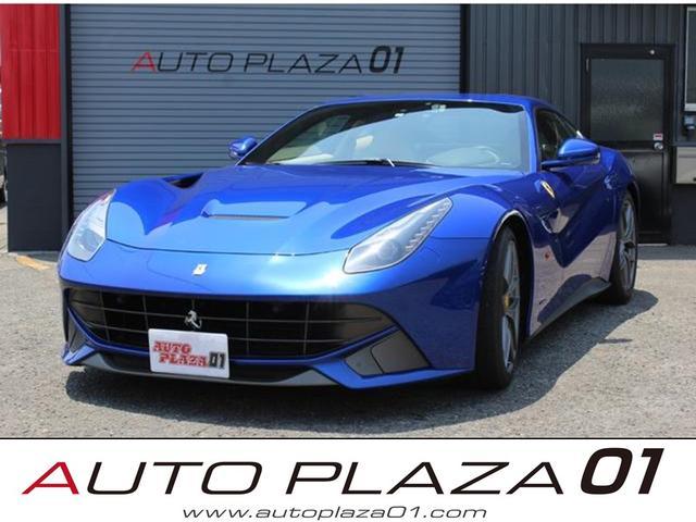 フェラーリ F1 DCT 特注カラー フロントリフティング