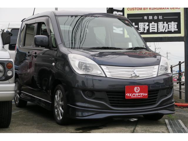 三菱 X セキュリティ 電動スライドドア オートAC