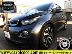 BMWレンジエクステンダー装備車 純正ナビ コンフォートアクセス