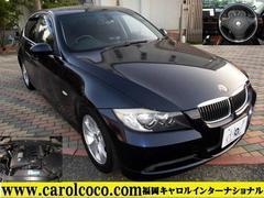 BMW323i HDDナビ バックモニターDVDプッシュS HID