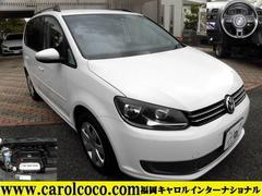 VW ゴルフトゥーランTSI コンフォートライン ナビ 地TV Bluetooth