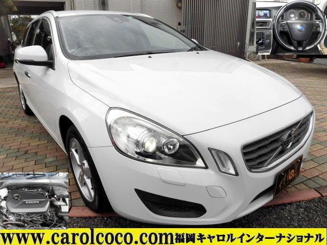 「ボルボ」「ボルボ V60」「ステーションワゴン」「福岡県」の中古車