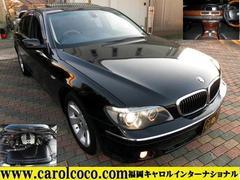 BMW740i後期型ナビ革シートウッド前後センサーサンルーフ改造無