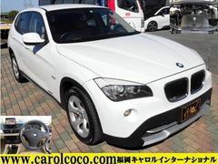 BMW X1sDrive18iハイライン革PシートナビTVBモニスマキー