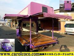 キャリイトラックFCキッチンカー・移動販売車ベース 照明 換気扇 固定装置