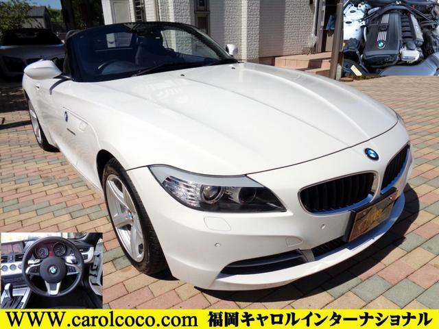 BMW sDrive23iスタイルエッセンス ナビパドルシフトPセン