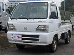 アクティトラックT 4WD 三方開き 作業等