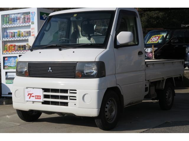 三菱 ミニキャブトラック VX-SE セレクト4WD CD MD 三方開 荷台ガード エアコン パワステ 記録簿