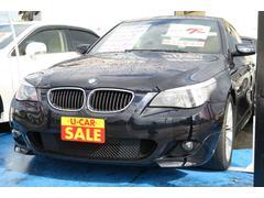 BMW530i Mスポーツ バックモニター 本革パワーシート