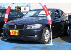BMW320i SE HDDナビ フルセグ バックモニター ETC