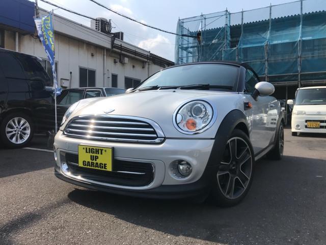 MINI MINI クーパー ロードスター ディーラー車・黒革シート・シートヒータ