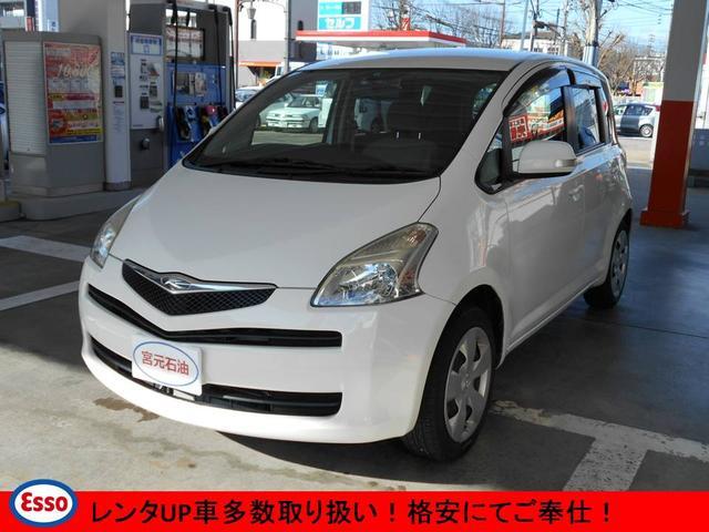 トヨタ X キーレス CD ETC 電動格納ミラー レンタUP