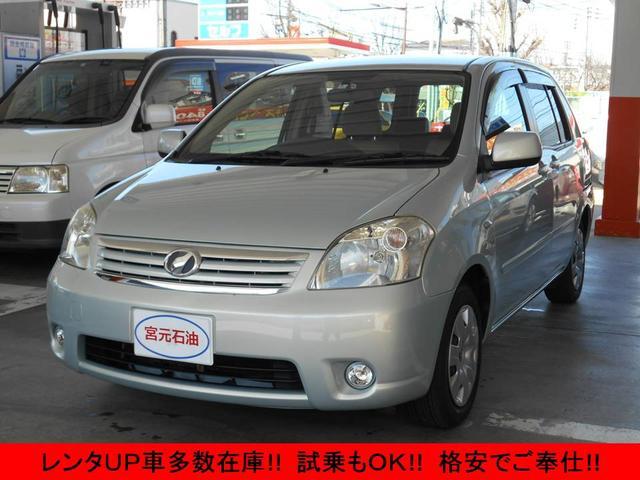 トヨタ キーレス ETC 左電動スライドドア CD レンタUP