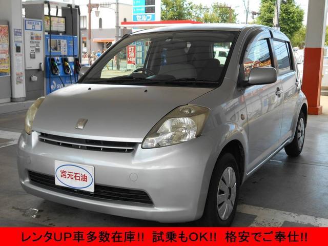 トヨタ X キーレス ETC CD レンタUP
