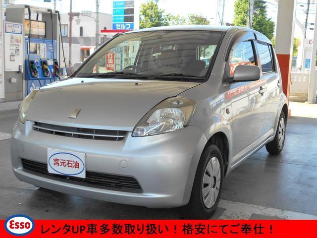 トヨタ X スマートキー ETC CD レンタUP