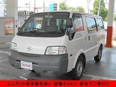 バネットバンDX 4WD 電動ミラー ETC レンタUP