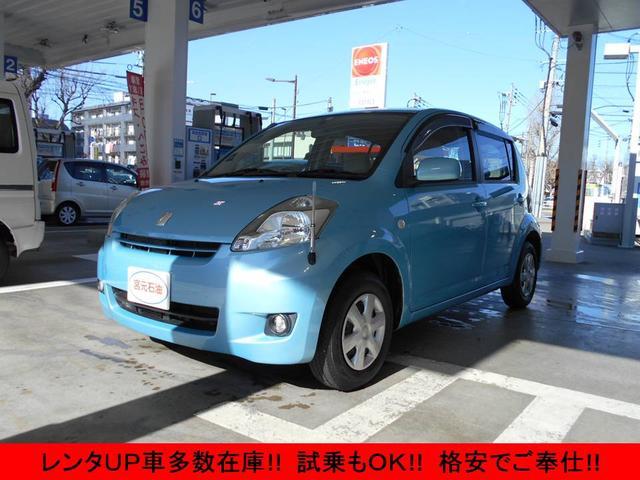 トヨタ X ベンチシート キーレス ETC 電格ミラー レンタUP