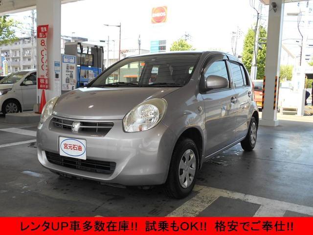 トヨタ X キーレス ETC 電動格納ミラー レンタUP