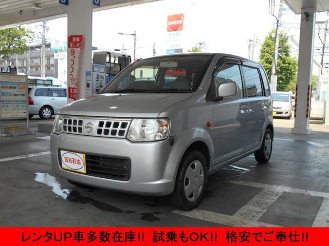 日産 S キーレス ETC 電動格納ミラー CD レンタUP