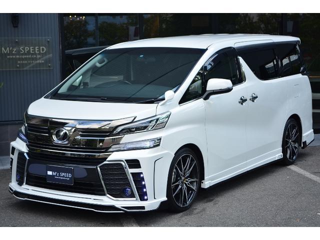 トヨタ 2.5Z 7人乗ZEUS新車コンプリートカーダウンサスVer