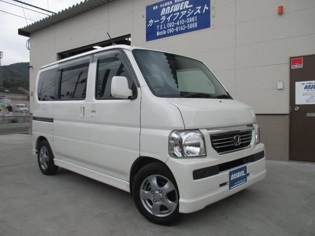「ホンダ」「バモス」「コンパクトカー」「福岡県」の中古車
