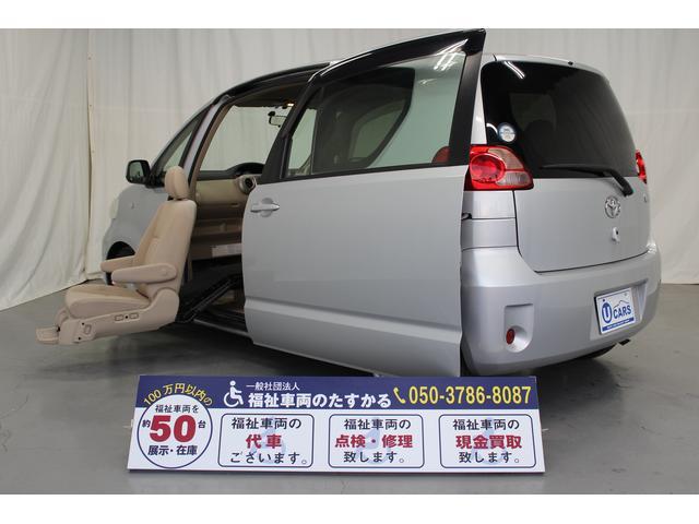 トヨタ 全自動助手席リフトアップシート パワースライドドア5人乗り