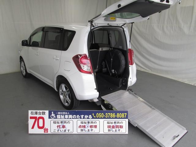 トヨタ スロープタイプ車いす1基積5人乗全国対応1年間無料保証