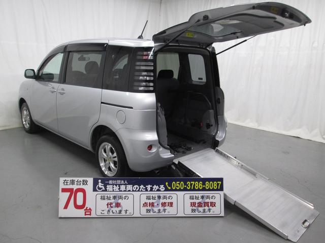 トヨタ スロープタイプ車椅子1基積6人乗り全国対応1年間無料保証