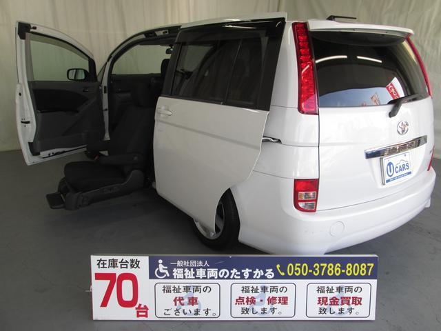 トヨタ サイドリフトアップシート6人乗り全国対応1年間無料保証