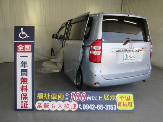 トヨタ ノア サイドリフトアップシート7人乗り 福祉車両 一年保証