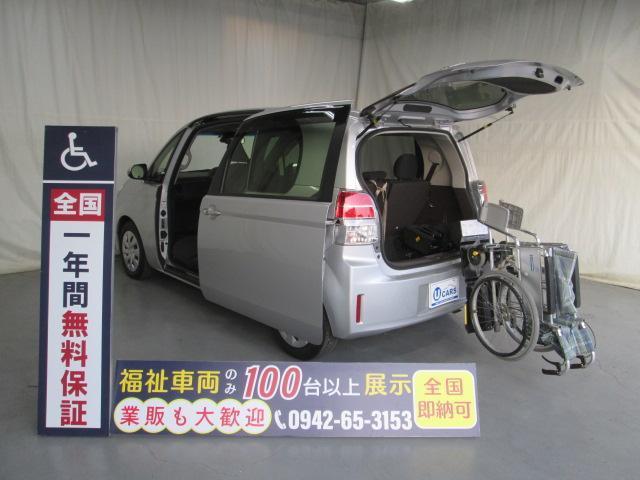 トヨタ スペイド 助手席回転チルドシート 福祉車両 一年保証