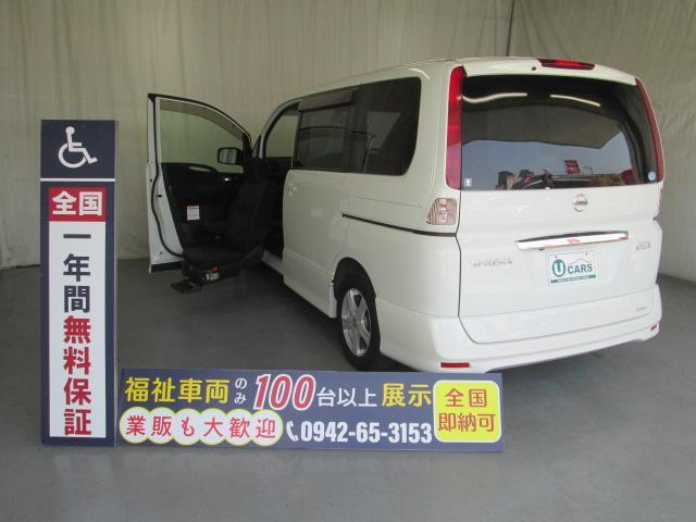 日産 セレナ サイドリフトアップシート8人乗り 福祉車両 一年保証