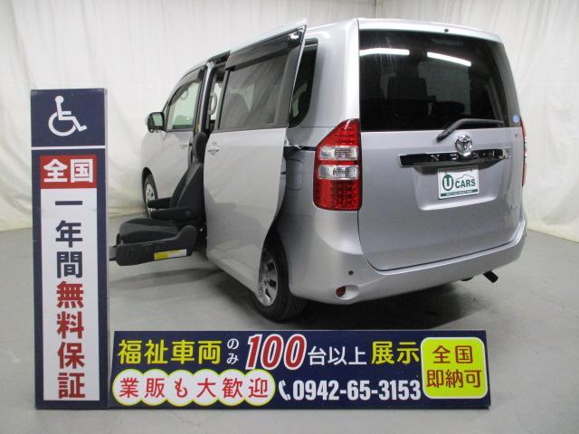 ノア(トヨタ) 中古車画像
