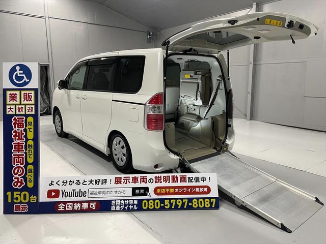トヨタ  福祉車両・電動スロープ・1台積・7人乗・走行64千K・4WD・タイプ1・禁煙車・ワンオーナ・電動ウインチ・ニールダウン車・左電動スライドドア・キーレス・スペア1・純正HIDライト・ETC・PVガラス