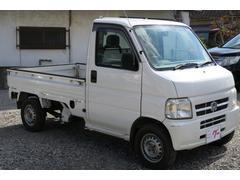 アクティトラックアタック デフロック付き4WD 荷台ガード 三方開き