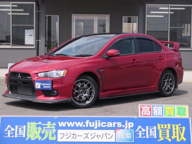 三菱 エボリューション ファイナルエディション 1000台限定車