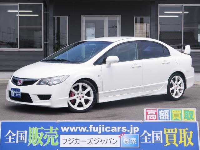 ホンダ タイプR 柿本マフラー レカロフルバケ 社外エアロ