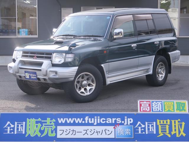 三菱 パジェロ ワイド ジオマスター/1オーナー/4WD/オートエアコン