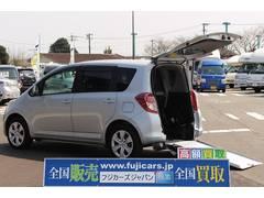 ラクティス福祉車両 スロープ タイヤ新品 電動固定 後退防止ベルト