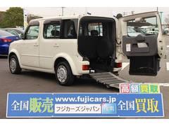キューブ福祉車両 スロープ 車椅子1基 電動固定