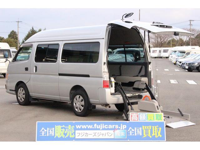 日産 福祉車両 リアリフト 10人乗り 車椅子2基 車イス電動固定