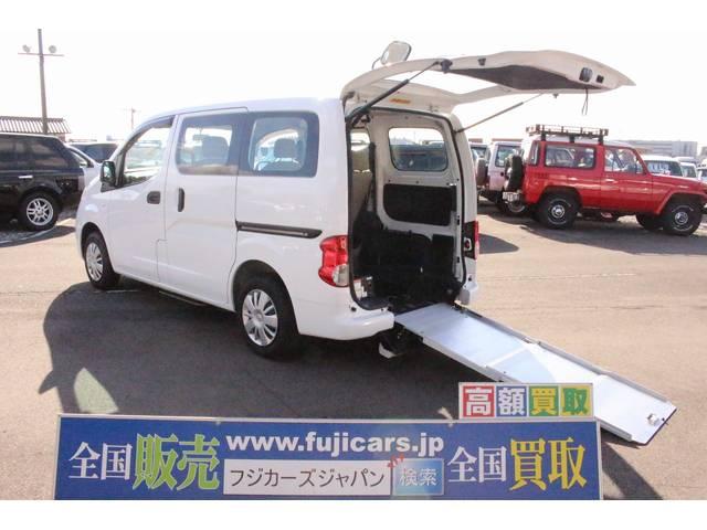 日産 福祉車両 スロープ 後退防止ベルト 電動固定 車椅子1基