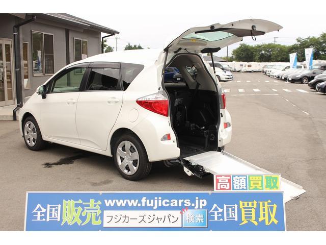 トヨタ 福祉車両 スロープ 車椅子1基 後退防止ベルト 電動固定装置